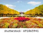 the street nearby meiji jingu... | Shutterstock . vector #691865941