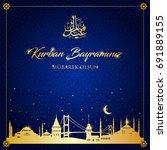 kurban bayrami vector... | Shutterstock .eps vector #691889155