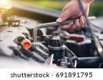 maintenance repair engine in a... | Shutterstock . vector #691891795
