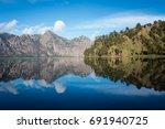 mount rinjani crater lake in... | Shutterstock . vector #691940725