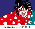 japanese art | Shutterstock . vector #691952191