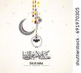 creative greeting card design... | Shutterstock .eps vector #691970305