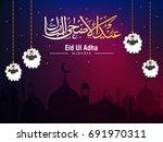 masjid background based... | Shutterstock .eps vector #691970311