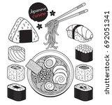 japan food doodle elements hand ... | Shutterstock .eps vector #692051341