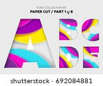carved paper art  font design.... | Shutterstock .eps vector #692084881