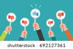 hand of businessman many hands... | Shutterstock .eps vector #692127361