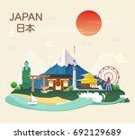 japanese famous landmarks and... | Shutterstock .eps vector #692129689