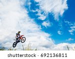 osinniki  russia   july 28 ... | Shutterstock . vector #692136811