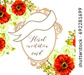 romantic invitation. wedding ... | Shutterstock . vector #692281699