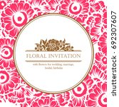 romantic invitation. wedding ...   Shutterstock . vector #692307607