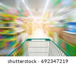 supermarket store abstract blur ...   Shutterstock . vector #692347219