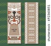 abstract summer vector banner...   Shutterstock .eps vector #692360851