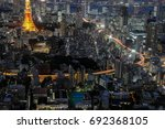 tokyo tower from the top at... | Shutterstock . vector #692368105