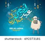 card eid al adha mubarak... | Shutterstock .eps vector #692373181