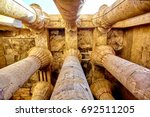 Columns Of The Hypostyle Hall...