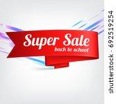 red  paper banner for super... | Shutterstock .eps vector #692519254