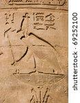 Ancient Egyptian Hieroglyphic...
