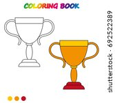 cup    coloring page. worksheet.... | Shutterstock .eps vector #692522389