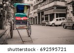 traditional indian hand pulled... | Shutterstock . vector #692595721