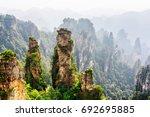 beautiful natural quartz...   Shutterstock . vector #692695885