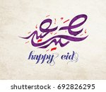 happy eid arabic calligraphy.... | Shutterstock .eps vector #692826295