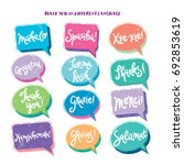 thank you in different language  | Shutterstock .eps vector #692853619