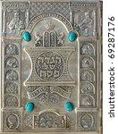 Vintage Silver Pesach Haggadah...