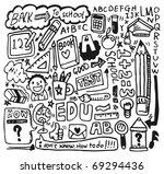 hand draw school element | Shutterstock .eps vector #69294436