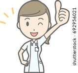 illustration that a nurse...   Shutterstock .eps vector #692956021