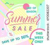 summer sale banner.hand drawn... | Shutterstock .eps vector #693082207