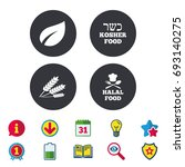natural food icons. halal and...