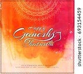 abstract colorful ganesh... | Shutterstock .eps vector #693154459