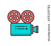 vector icon of the projector | Shutterstock .eps vector #693159781