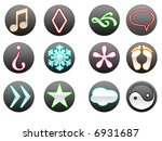 a collection of web icons | Shutterstock . vector #6931687