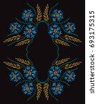 elegant hand drawn decoration...   Shutterstock . vector #693175315