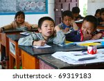 lijiang   september 1  chinese... | Shutterstock . vector #69319183