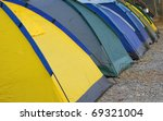the camp camping in a row | Shutterstock . vector #69321004