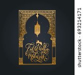 eid al adha mubarak... | Shutterstock .eps vector #693214171