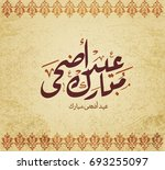 illustration of eid mubarak and ... | Shutterstock .eps vector #693255097