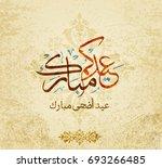 vector of eid mubarak  happy... | Shutterstock .eps vector #693266485