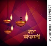 happy diwali wallpaper design... | Shutterstock .eps vector #693498577