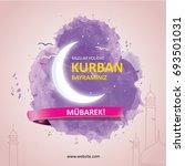 eid al adha  eid ul adha... | Shutterstock .eps vector #693501031
