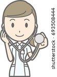 illustration that a nurse... | Shutterstock .eps vector #693508444