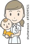 illustration holding a baby by... | Shutterstock .eps vector #693509521
