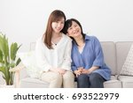 asian family | Shutterstock . vector #693522979