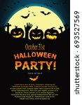 halloween invitation. vector... | Shutterstock .eps vector #693527569