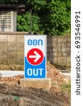 guide post   Shutterstock . vector #693546991