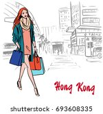 woman with shopping bags in... | Shutterstock . vector #693608335