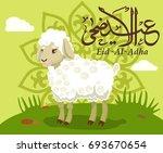 image of sacrificial lamb ... | Shutterstock .eps vector #693670654