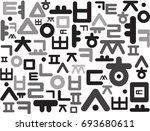 korean alphabet  korean hangul...   Shutterstock .eps vector #693680611